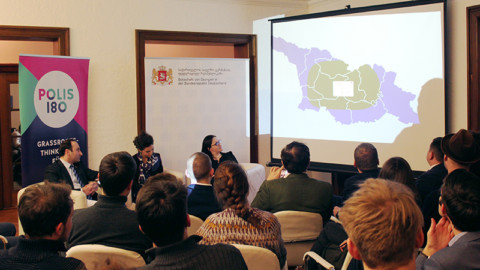 23 FEB |  OST-WEST-TECHNOLOGIE: E-Governance & E-Government in Georgien
